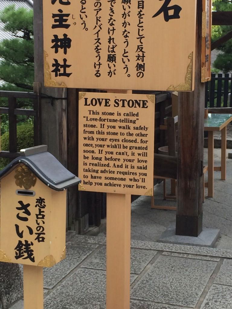 Love stone at Kiyomizu-dera